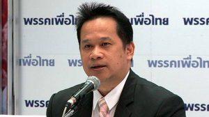 เพื่อไทย แนะ นายกฯ เดินตลาดแบบไม่จัดฉาก จะรู้ตัวเลขเศรษฐกิจที่แท้จริง