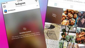 ฟีเจอร์ใหม่ Instagram เบลอภาพที่มีเนื้อหารุนแรงไม่เหมาะสม