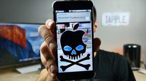 ระวัง!! ข้อความแบบใหม่ใน iPhone ที่ทำให้เครื่องใช้งานไม่ได้แม้จะรีสตาร์ทเครื่อง