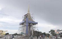 จัดสร้างพระเมรุมาศทั่วประเทศคืบหน้ากว่า 80เปอร์เซ็นต์