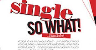 Single So What !? เผยเรื่องราวสุดแซ่บจากสามสาวเก่งใน Smart Women