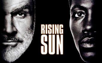 Rising Sun กระชากเหลี่ยมพระอาทิตย์