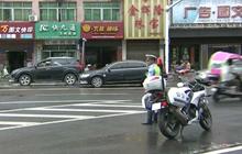 มณฑลไห่หนานของจีนเผชิญอิทธิพลไต้ฝุ่นเซินติญ