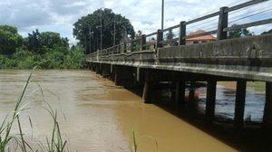 ผู้ว่าฯตาก สั่งเฝ้าระวังแม่น้ำวัง หลังเกิดวิกฤตน้ำเพิ่มสูงต่อเนื่อง