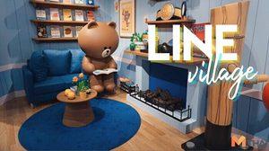 ผจญภัยโลกไลน์เฟรนด์ LINE VILLAGE สวนสนุกในร่มแห่งแรกที่ไทย
