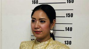 แรงไม่หยุด! ออเจ้าใส่ชุดไทยไปทำบัตรประชาชน