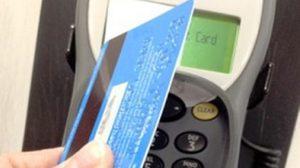 อ่วม! หนี้บัตรเครดิต ทำ หนี้ครัวเรือนปี 58 พุ่งสูง