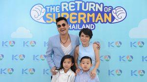 เต๋า สมชาย แฟมิลี่แมนตัวจริง ในรายการเรียลลิตี้ The Return Of Superman Thailand
