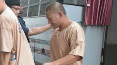 ประหารชีวิต 'ไซซะนะ'  พ่อค้ายาเสพติดชาวลาว แต่สารภาพลดโทษเหลือคุกตลอดชีวิต