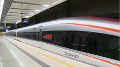 จีนทดลองวิ่ง รถไฟความเร็วสูง เชื่อมเกาะฮ่องกง