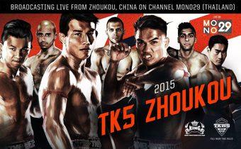 MONO29 TOPKING WORLD SERIES 2015 (TK5)