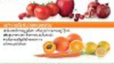 เลือกกิน ผัก ผลไม้หลายชนิด หลากสีสัน เสริมสมดุลให้ร่างกาย