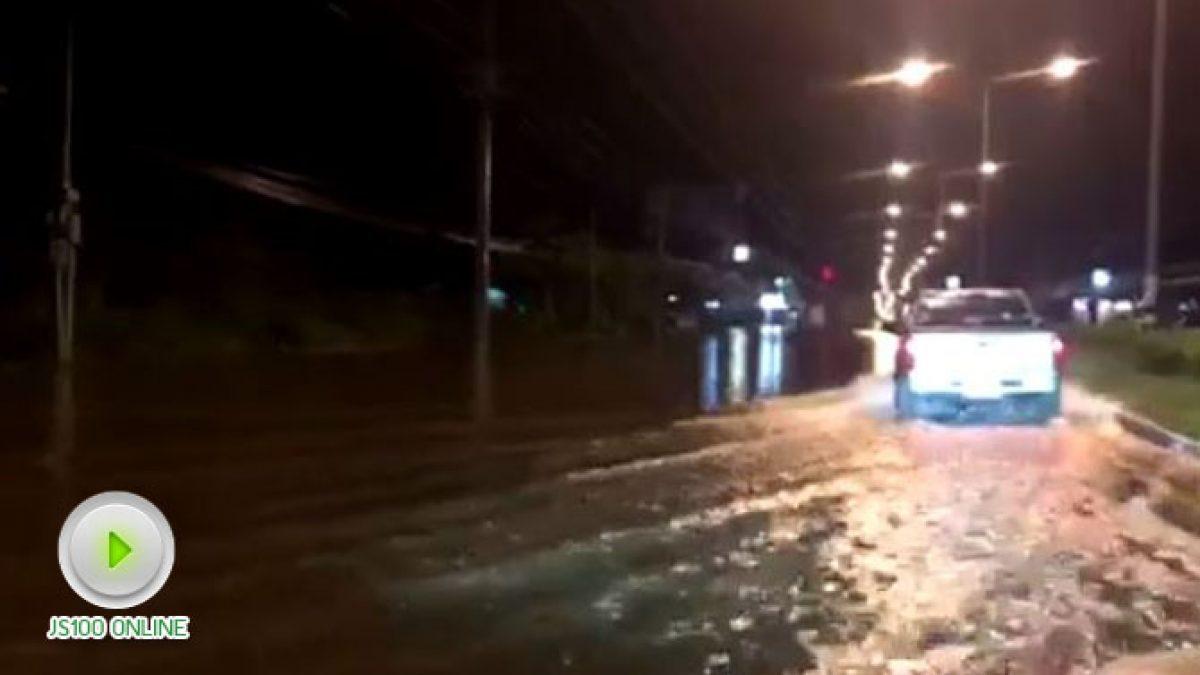 หัวหิน มุ่งหน้า เพชรบุรี น้ำท่วมตลอดเส้นทาง  (21-11-2560)
