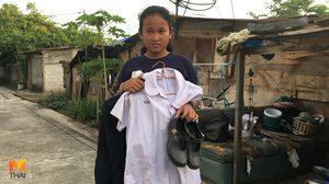 วอนช่วยเด็กวัย 12 ปียอดกตัญญู ทำงานหาเงินเลี้ยงย่าตาบอด พ่อที่ป่วยเป็นอัมพาต