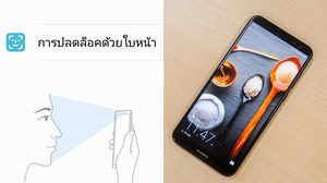Huawei ปล่อยอัพเดทให้ nova 2i สามารถใช้สแกนใบหน้า Face Unlock ได้แล้ว!!