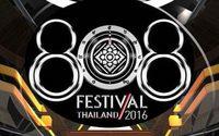 RUSH Magazine แจกบัตรฟรี 808 Festival 2016 จำนวน 10 ใบ