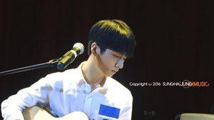 ซองฮา จอง เตรียมแสดงคอนเสิร์ตเดี่ยวครั้งที่ 5 ในประเทศไทย