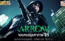 Arrow ซีซั่น 5 จะมีตัวละครเก่ากลับมา!!