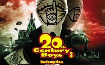 20th Century Boys 3 : Redemption มหาวิบัติดวงตาถล่มล้างโลก 3