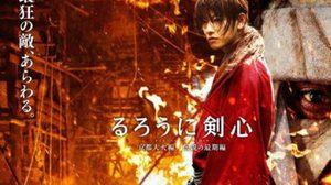 Teaser ตัวใหม่กับ Rurouni Kenshin ภาค 2 ภาคคนแสดง
