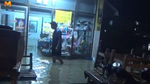 น้ำท่วมขังหลายชุมชนรอบ ม.แม่โจ้ ทำนักศึกษาเดือดร้อนหนัก หลังฝนถล่มต่อเนื่อง