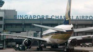 สนามบินชางงี สิงคโปร์ ดีที่สุดในโลก จาก สกายแทร็กซ์