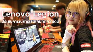 Lenovo Gaming Blogger Day