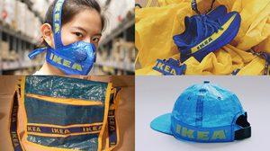 ไอเดียเลิศ!! งานคัสต้อมจากกระเป๋าของ IKEA ที่ดูแล้วอยากได้เป็นเจ้าของ