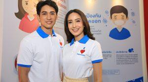 แต้ว ณฐพร และสภากาชาด ชวนคนไทยฉีดวัคซีน ป้องกัน 9 โรคร้าย ในหน้าฝนนี้