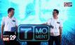 """แถลงข่าวการเปิดตัว ค่ายผลิตหนังไทยน้องใหม่  """"T Moment"""""""