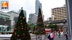 ตร.เพิ่มมาตรการรักษาความปลอดภัยช่วง คริสต์มาส-ปีใหม่