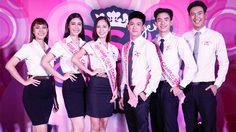 4 ผู้ชนะเลิศ ตัวแทนภาคกลางGSB GEN CAMUS STAR 2018
