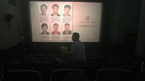ศาลจีนเอาคืนพวกเบี้ยวหนี้ ประจานด้วยการลงโฆษณาใน โรงภาพยนตร์ ก่อนหนังฉาย