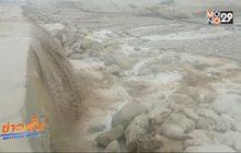 น้ำท่วมฉับพลันในทะเลทรายทางตอนใต้อิสราเอล