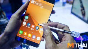 ซัมซุงจัดให้ ลูกค้าจอง Note 7 รับสิทธิ์ซื้อ S7, S7 edge หรือ Note 5 เพียง 10,000 บาท