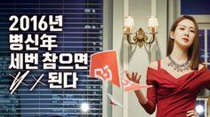 ซีรี่ย์เกาหลี Ms. Temper & Nam Jung Gi