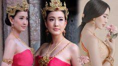 รวมภาพ!! แต้ว ณฐพร ใส่ชุดไทย สวยงดงามราวกับ นางในวรรณคดีไทย