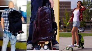Movpak กระเป๋าสเก็ตบอร์ดไฟฟ้า ไอเทมสุดเจ๋ง พกพาได้ทุกที่
