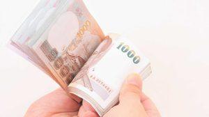 ราศีใดในช่วงนี้ ดวงการเงิน โดดเด่น มีเงินใช้ไม่ขัดสน