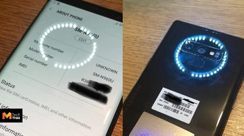 Samsung Galaxy Note 9 โชว์เครื่องจริงอีกรอบ ยืนยันกล้องคู่ ที่สแกนนิ้วตำแหน่งใหม่
