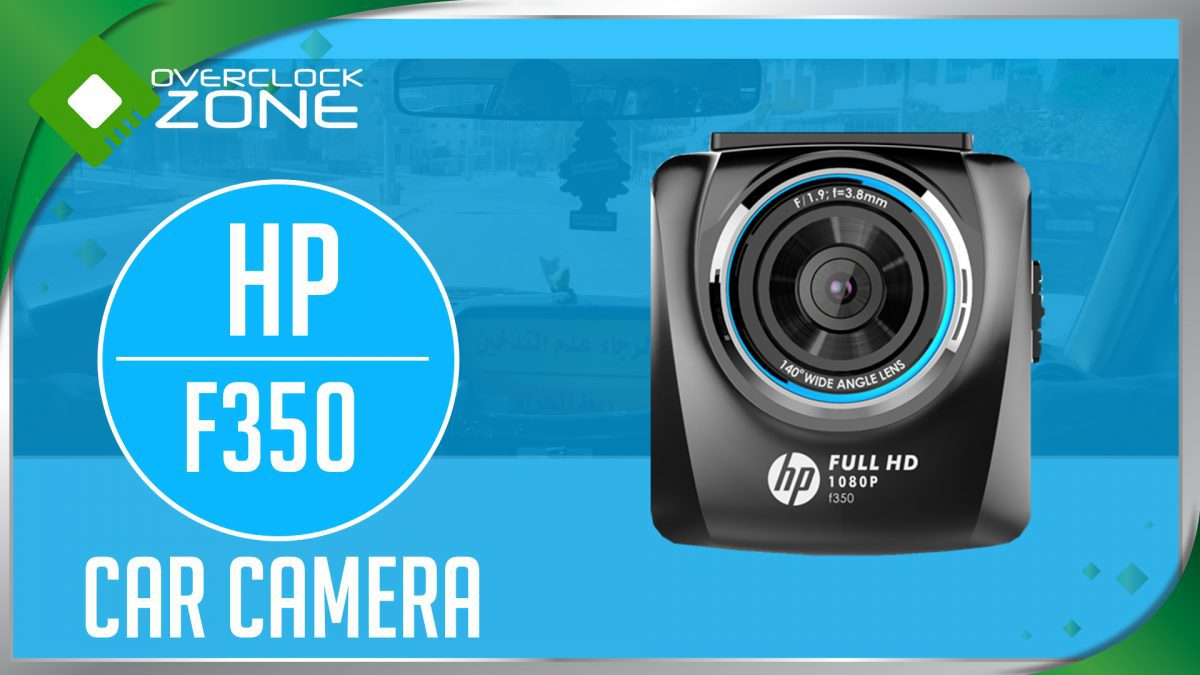 รีวิว HP F350 : Full HD Car Camcorder