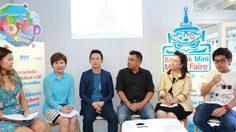 เชฟรอนจับมือ สวทช. เปิดตัว BANGKOK MINI MAKER FAIRE ครั้งแรกของไทยกับมหกรรมรวมพลนักสร้างสรรค์ระดับประเทศ