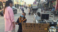 ไม่มีทางเลือก! สาวจีน ขายกอด นาทีละ 10 หยวน แลกค่าผ่าตัด ช่วยชีวิตคนรัก