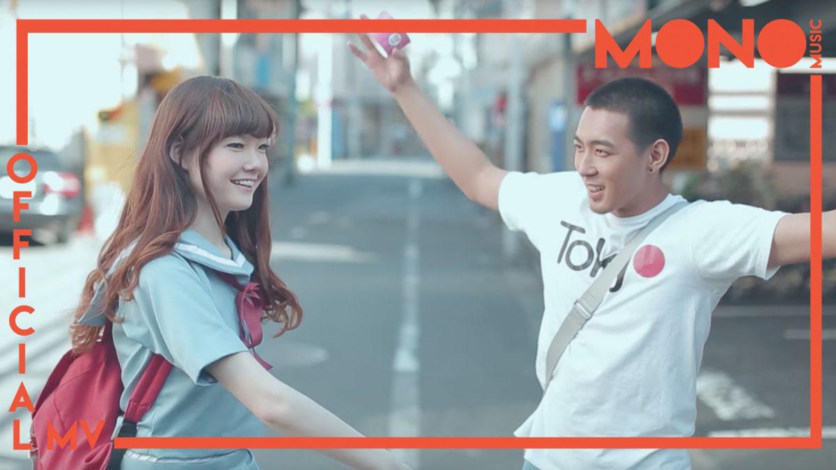 ปรากฏการณ์ - เอ-ปอย [Official MV]