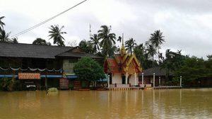 สภากาชาดไทย เร่งช่วยเหลือประชาชน เดือดร้อนจากน้ำท่วมภาคใต้