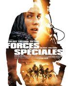 Special Forces แหกด่านจู่โจม สายฟ้าแลบ