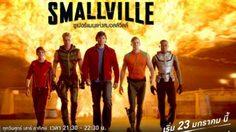 ซีรีส์ฝรั่ง Smallville ซูเปอร์แมนแห่งสมอลล์วิลล์ ปี 6