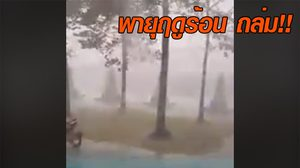 ชัดๆ นาทีพายุฤดูร้อนพัดถล่ม ที่ อ.หางดง จ.เชียงใหม่