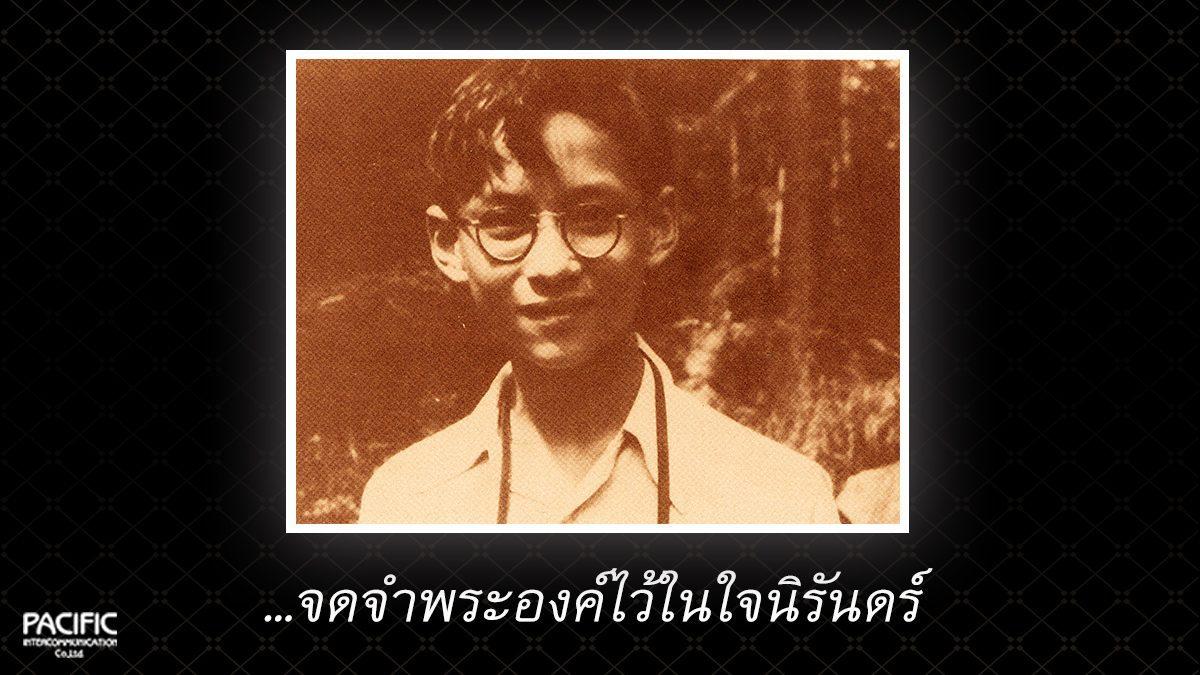 76 วัน ก่อนการกราบลา - บันทึกไทยบันทึกพระชนชีพ