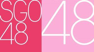 AKB48 เปิดตัววงน้องสาววงใหม่! SGO48 จากไซ่ง่อน ประเทศเวียดนาม